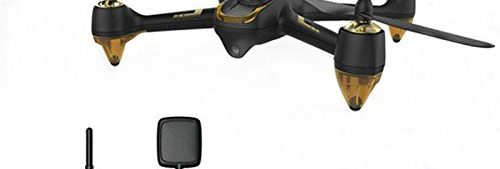 Hubsan Professional Version H501S X4